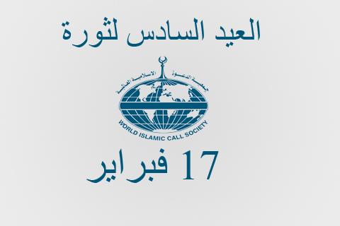 إعلان ( الدعوة عامة )